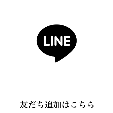 A9 LINE ACOUNT