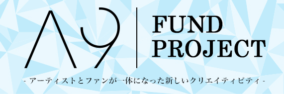 A9 FUND PROJECT