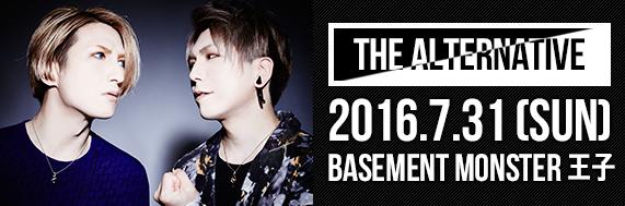 THE ALTERNATIVE 2nd SEASON 2016.7.31 BASEMENT MONSTER 王子