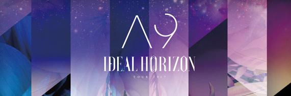 idealhorizon